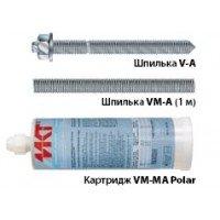Химический анкер VM-MA Polar